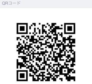 takanami_linea