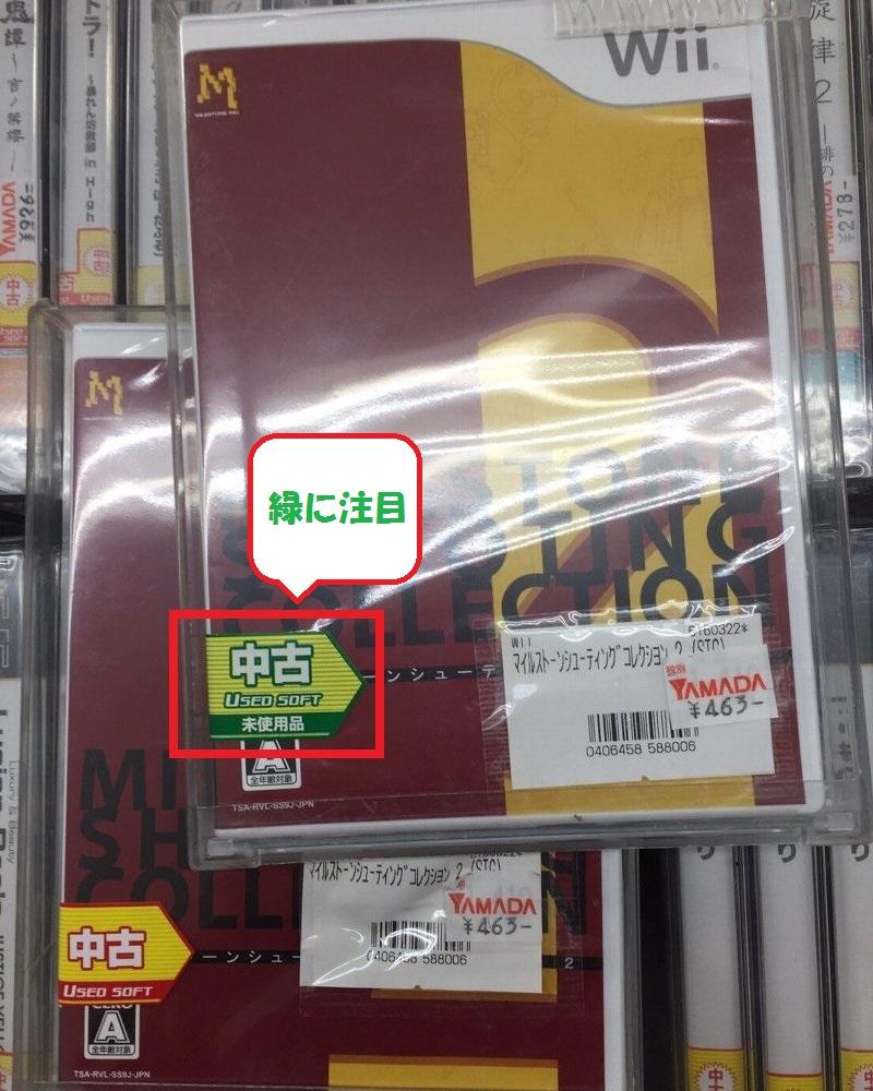 yamada15422